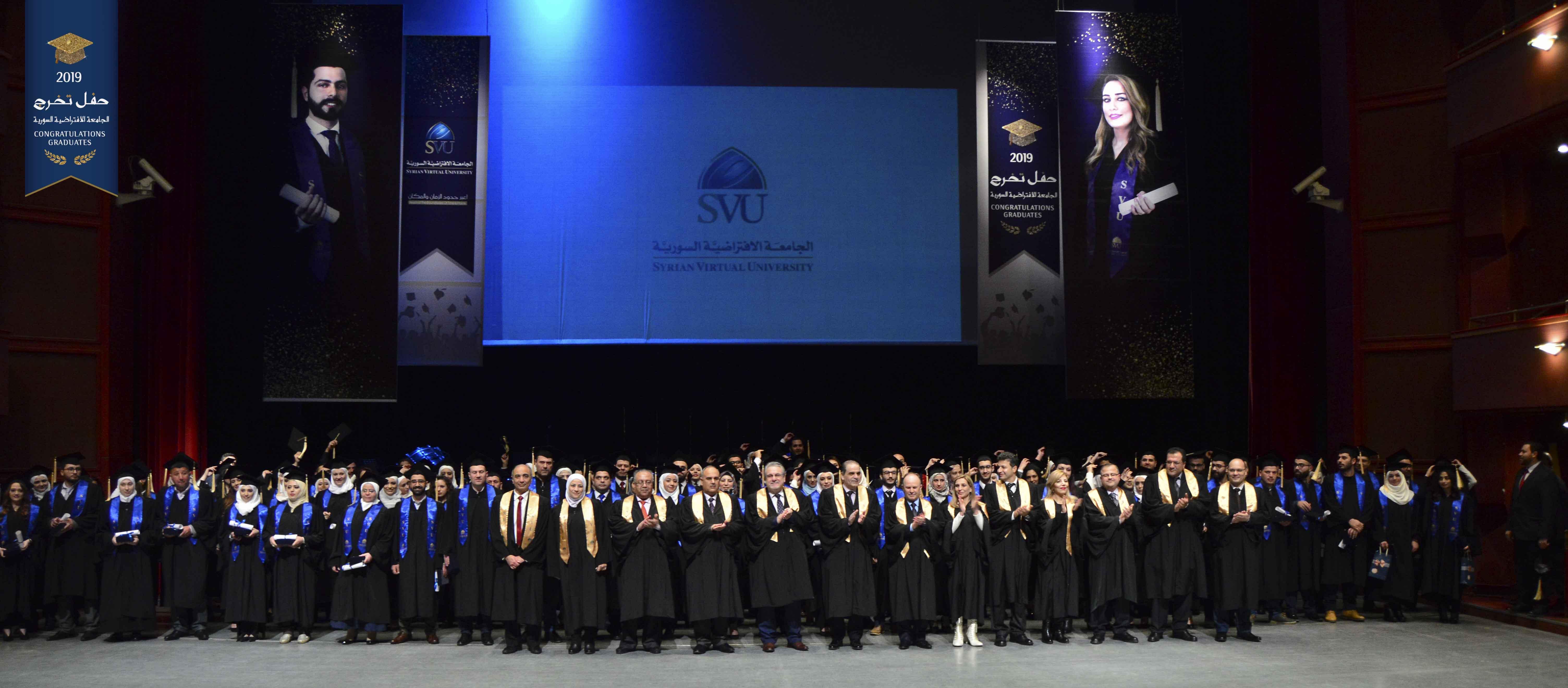 Graduation Party 2019